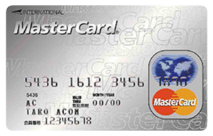 アコムACマスターカード
