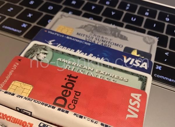 クレジットカード 怖い話