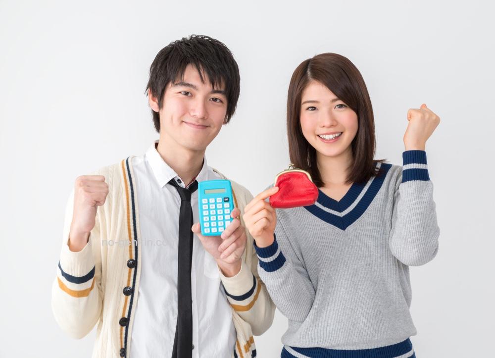 大学生がバイト代や仕送りで節約&貯金するイメージ