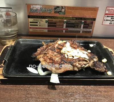 いきなりステーキのリブロースステーキ300グラム