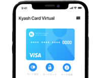Kyash Card Virtual