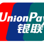 銀聯(UnionPay)について