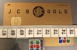 JCBゴールドカード(実物)