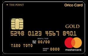 Orico Card THE POINT PREMIUM GOLD (オリコカード ザ ポイント プレミアム ゴールド)