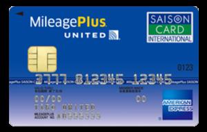 MilagePlusセゾンカード