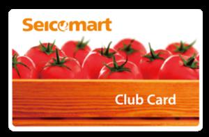 セイコーマートクラブカード
