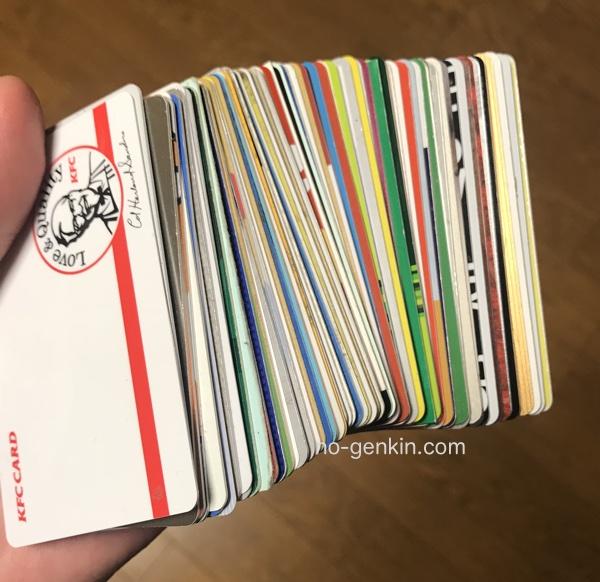 カードの山(悲惨)