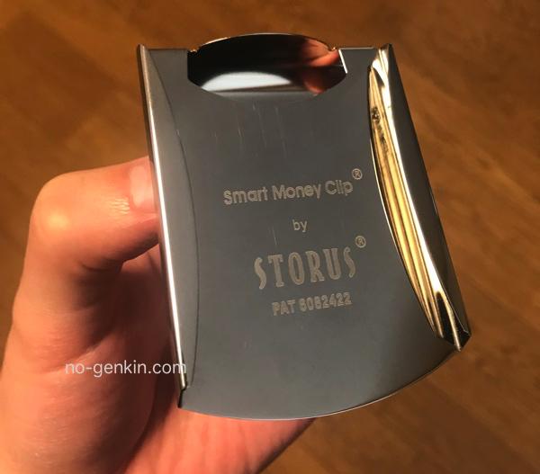 STORUSのスマートマネークリップ