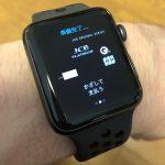 Apple WatchのApple Payだけで生きていける(メリット、デメリットと使い方)