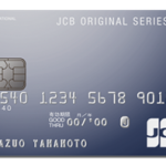JCB CARD W(JCBが本気を出したAmazonなど特約店が特にお得なクレジットカード)