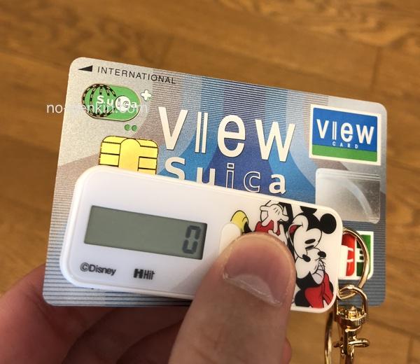 nocolyでViewカード付帯のSuicaの残高をチェック