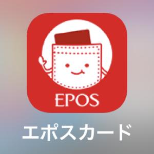 EPOS Pay