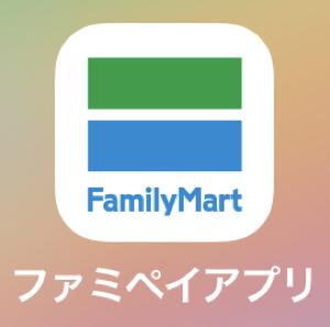 ヨドペイ アプリ