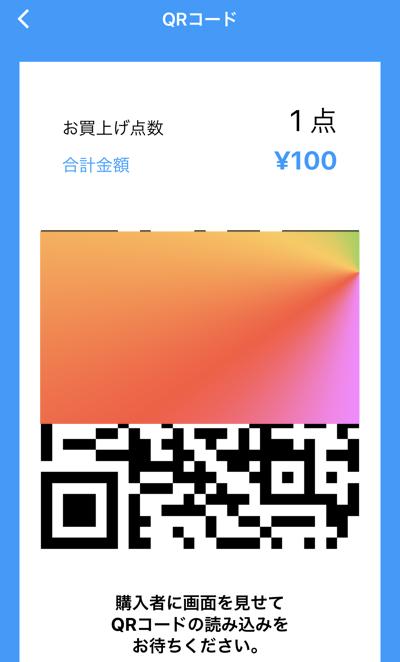 Pixv PayのQRコード