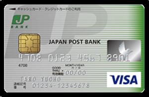 JP BANKカード