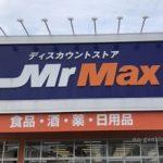 ミスターマックス(MrMax)