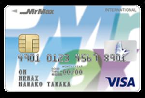 MrMaxカード
