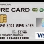 JRE CARD(駅ビルでJREポイントが貯まりやすいカード)