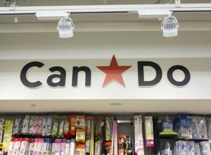 Can Do(キャンドゥ)