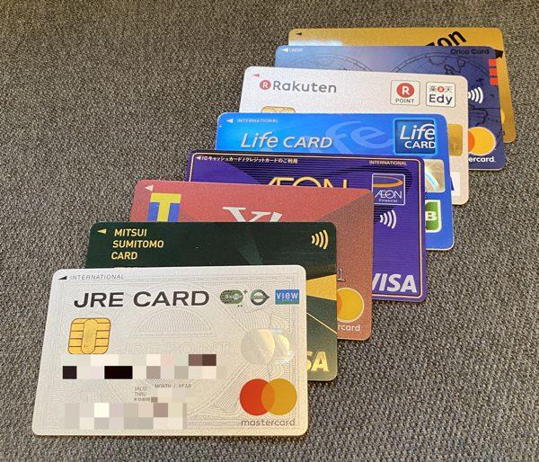 ポストペイタイプのカード(クレジットカード)
