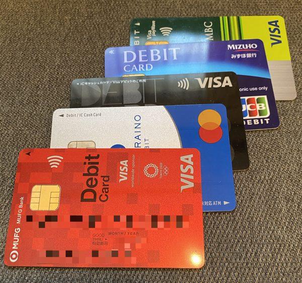 リアルタイムペイメントのカード(デビットカード)
