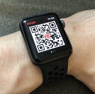 Apple WatchでPayPayのQRコードを提示