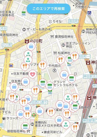 PayPayの加盟店検索マップ
