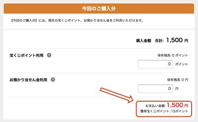 公式 ホームページ 宝くじ 宝くじ情報/奈良県公式ホームページ
