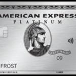 アメリカン・エキスプレス・プラチナ・カード(年会費13万円のAMEXの上位カード)