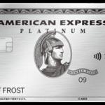 アメリカン・エキスプレス・プラチナ・カード(年会費14万3,000円のAMEXの上位カード)