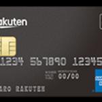 楽天ブラックカード(楽天カードが発行する最上位カード)