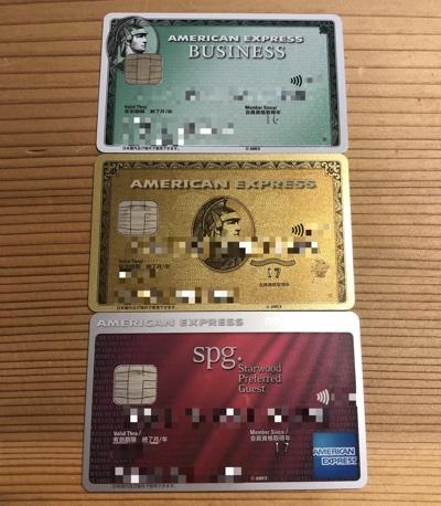 American Expressコンタクトレス付きのカード一覧