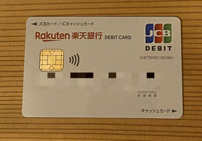JCB Contactless対応のカード