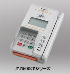 JTR-600CR
