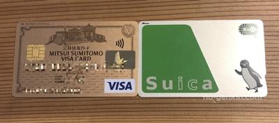 NFC PayとFeliCa