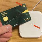 そろそろNFC Pay(タッチ決済)の存在が国内で広く認知されても良いのではなかろうか