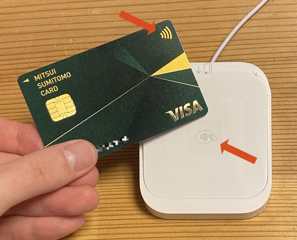 NFC Pay(コンタクトレス決済)