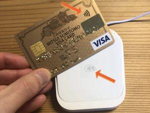NFC Pay