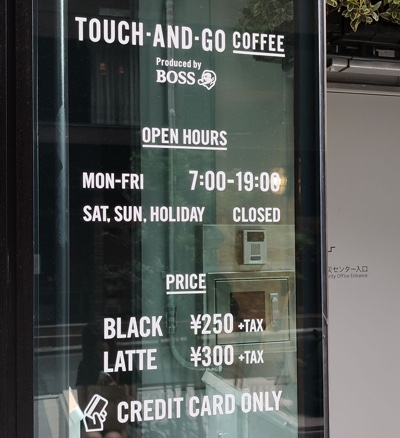 TOUCH-AND-GO COFFEEはクレジットカードオンリー