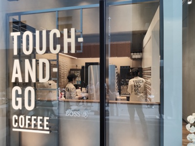 TOUCH-AND-GO COFFEEの店舗外観