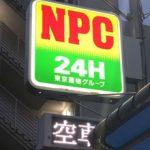 NPC24H