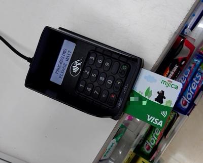 ブランドプリペイドカードのIC利用1