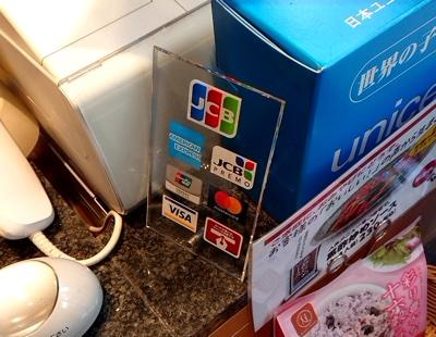VISA、Mastercard、JCBのアクセプタンスマーク