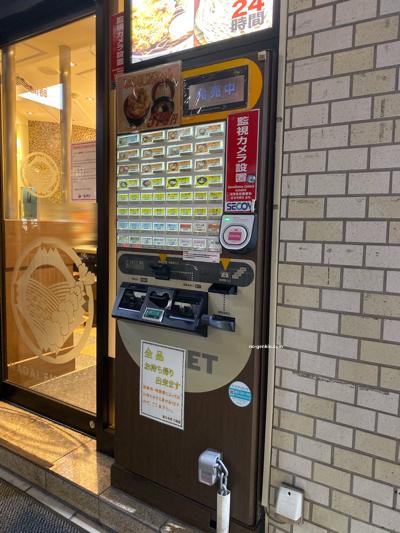 富士そばの券売機