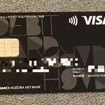 Visaデビット付きキャッシュカード(GMOあおぞらネット銀行)について