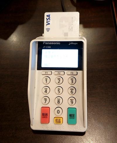 Visaデビット付きキャッシュカード(GMOあおぞらネット銀行)のデビットカード利用