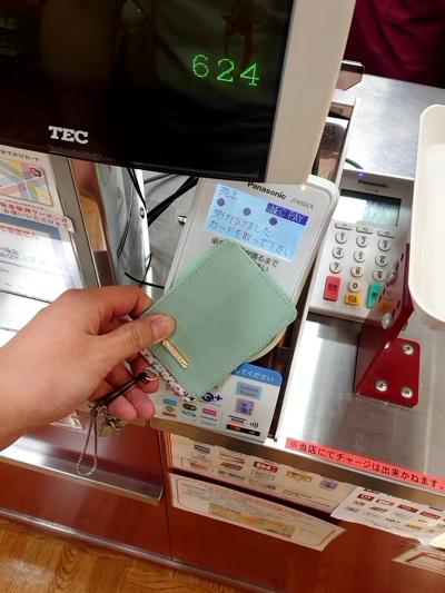阪急駅ナカでキャッシュレス
