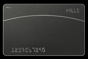 ヒルズカード (現金ポイントカード)