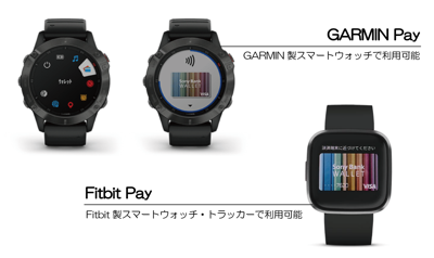Sony Bank WALLETはGARMIN Pay・Fitbit Payで利用可能