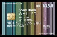Sony Bank WALLET(通常デザイン)